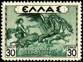 Колесница, запряженная драконами, на марке Греции - тур в Гадово с интерактивной программой, Золотое Кольцо России