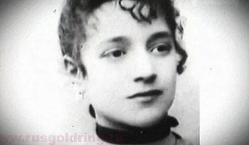 Иола Торнаги