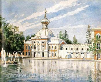 """""""Петергоф. Восточный фасад Большого дворца (Корпус под гербом)"""" Александр Бенуа  (после 1941). Акварель."""