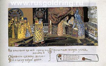 Иллюстрации С.В.Малютина