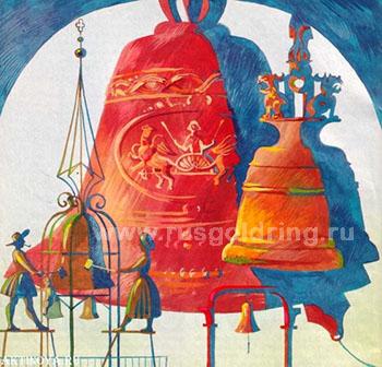 Валдайский колокол