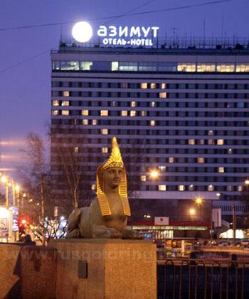 """Внешний вид отеля """"Азимут"""" 3*** в Санкт-Петербурге"""