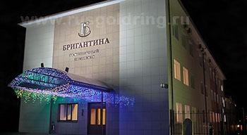 """Внешний вид отеля """"Бригантина"""" в Рыбиннске"""