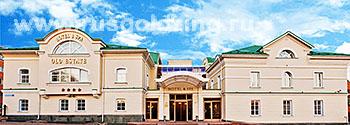 """Внешний вид отеля """"Old Estate HOTEL & SPA"""" в Пскове"""