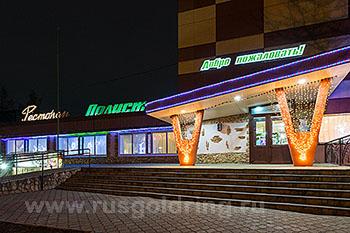"""Внешний вид отеля """"Полисть"""" в Старой Руссе"""
