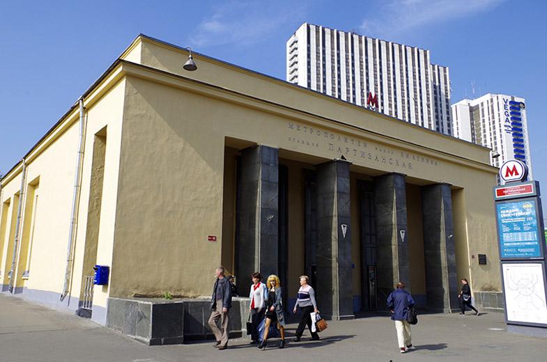 Станция метро 'Партизанская', проезд в наш офис