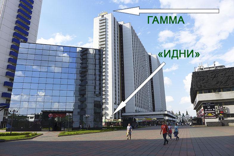 Гостиничный комплекс 'Измайлово', проезд в наш офис