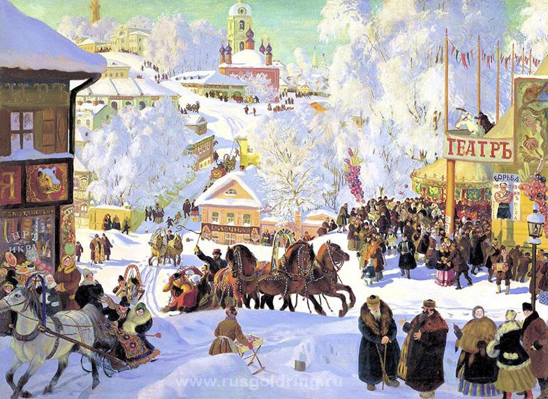 """""""Масленица"""" Борис Кустодиев 1919 год"""