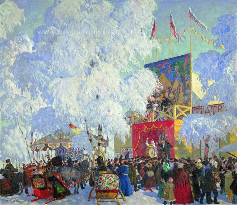 """""""Балаганы"""" Борис Кустодиев 1917 год"""