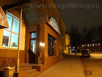 """Внешний вид вечером,  гостиница """"Ока"""", Калуга - отель Золотого Кольца России"""